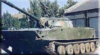Легкий танк «Тип 63»